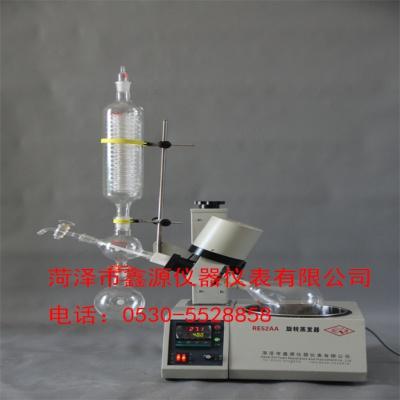 RE52AA旋转蒸发器