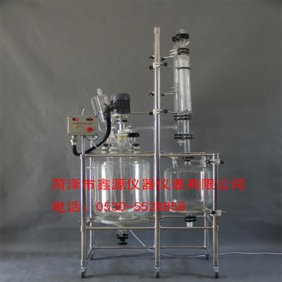 50L玻璃反应釜蒸馏及回流装置