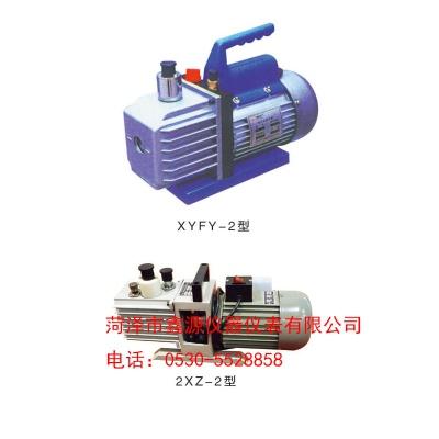 旋片式真空泵