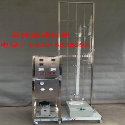 XYJL-5型减压精馏塔