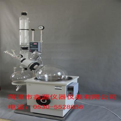 北京/天津/河北/山东/河南/山西/安徽   R5003型旋转蒸发器