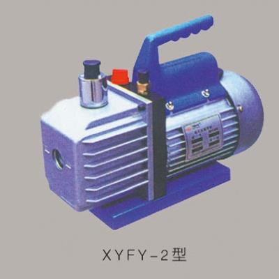 北京/天津/河北/山东/河南/安徽  XYFY-2型旋片式真空泵