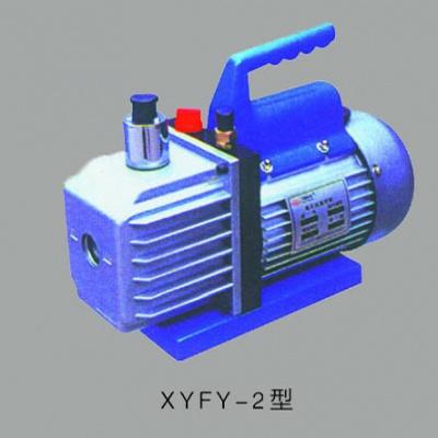 黑龙江/吉林/辽宁/陕西/甘肃/内蒙  XYFY-2型旋片式真空泵
