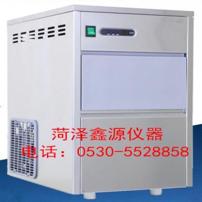 北京/天津/河北/山东/河南/安徽  IMS系列雪花制冰机