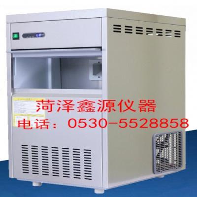 黑龙江/吉林/辽宁/陕西/甘肃/内蒙  IMS系列雪花制冰机